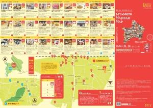 マジバルマップ1_01