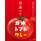 kitamoto_kt001