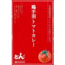 kitamoto_kt003