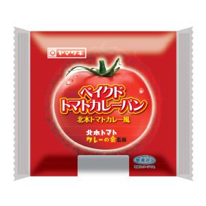 袋ベイクドトマトカレ-パン(北本トマトカレ-風)_9-02