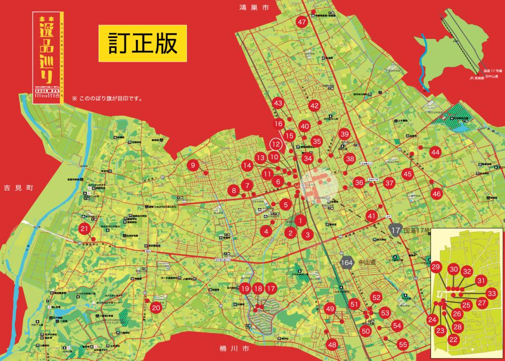 IppinBar_Map_All