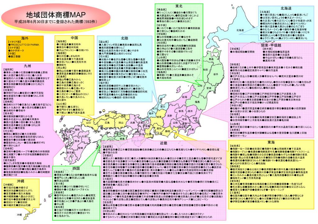 chiiki_map