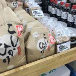 桜国屋で会津坂下町の特産品を販売します!