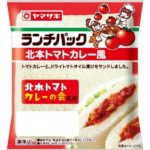 北本トマトカレー風カレーパン 新作試食イベント開催!