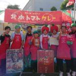 北本トマトカレーが全国ご当地カレーグランプリ2019で優勝!!