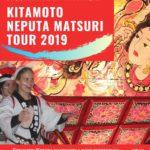 """Kitaomoto Neputa Matsuri tour 2019"""