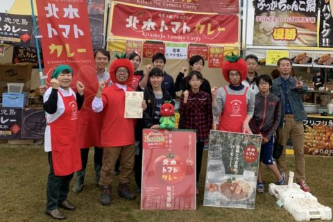土浦カレーフェスティバル C-1グランプリ 準優勝!!