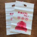 プラスチック製買い物袋(レジ袋)の有料化について