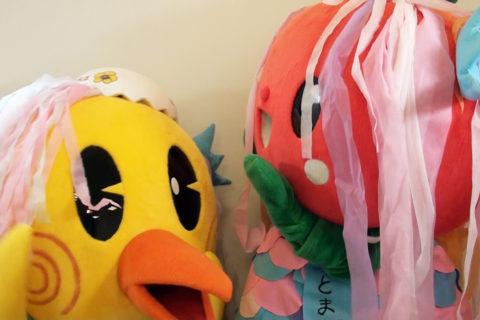 とまビエ動画第3話「とまビエ お友達が増えるの巻」を公開