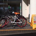 北本市内でシェアサイクルサービスが始まりました